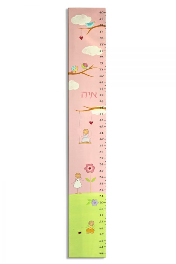 מד גובה לילדות בעיצוב ילדות עם פרחים וציפורים 1