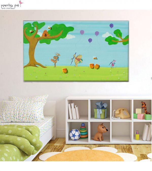 תמונה לחדר ילדים – פו הדב, טיגר וחזרזיר 1
