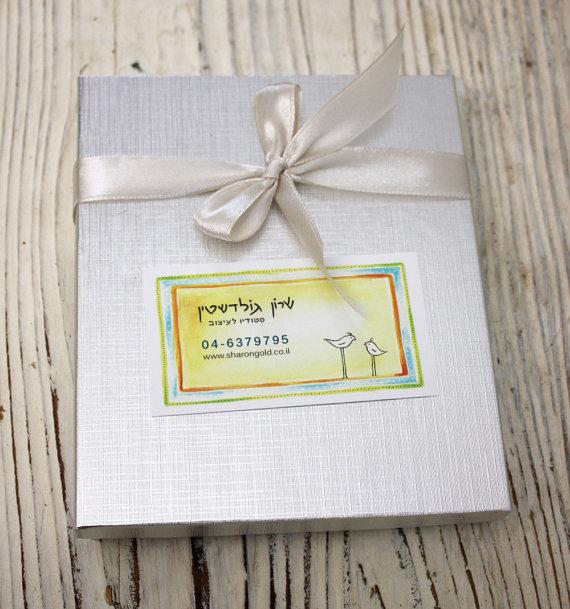 חמסה מתנה לזוג שמתחתן