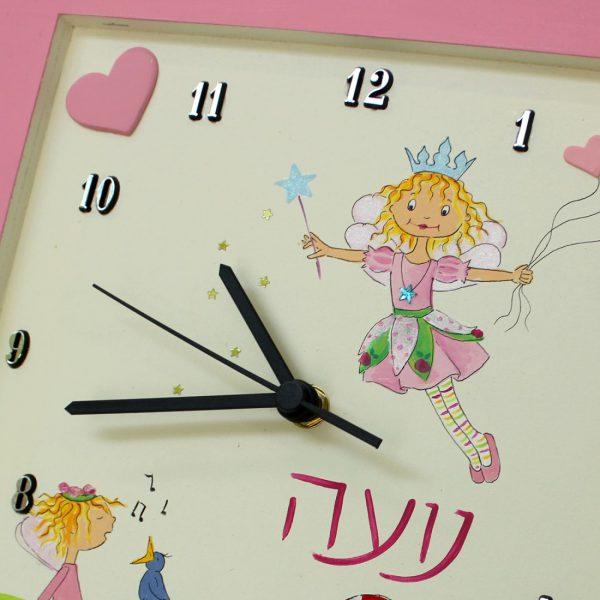 שעון קיר לחדר ילדות - הפיה לילי
