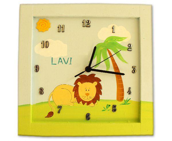 שעון לחדר ילדים - אריה ועץ הדקל