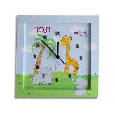 שעון לחדר ילדים ג'ירפה ופילפילונים