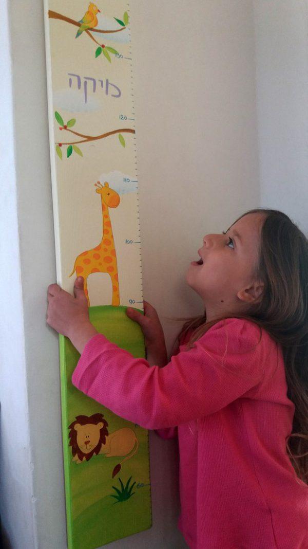 מד גובה מעוצב לחדר ילדים - גירף, אריה ותוכי