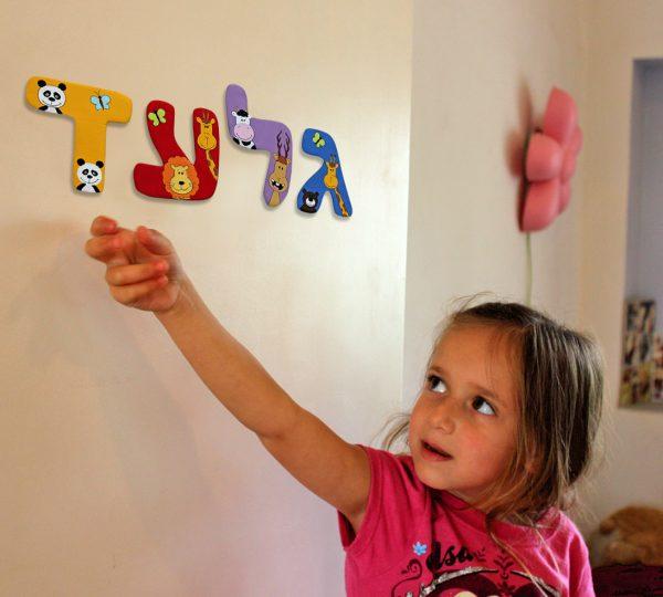 אותיות מעוצבות לדלת ולקיר חדר הילדים.