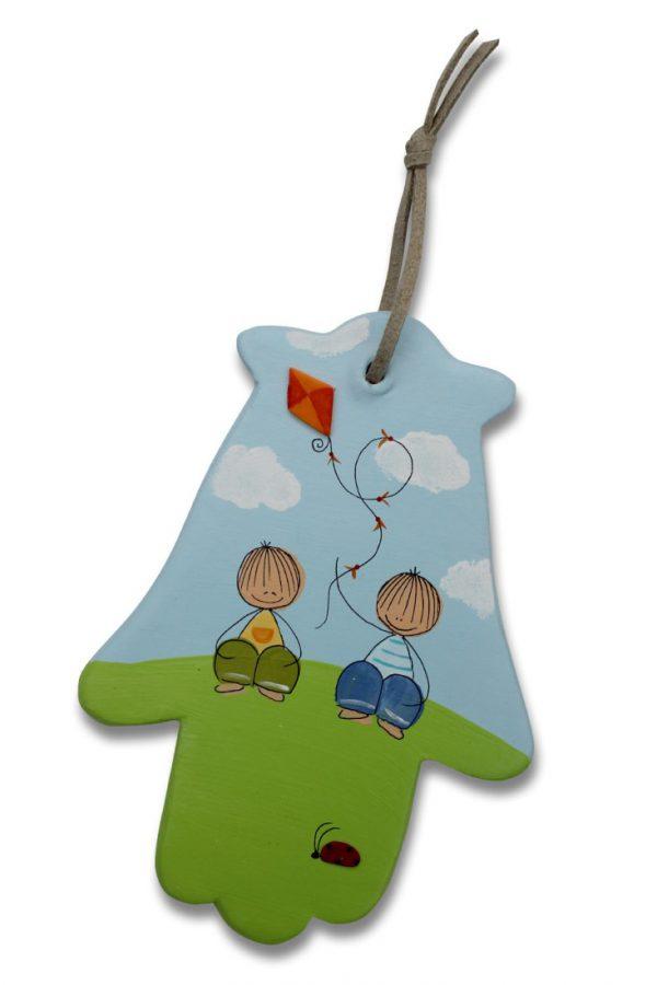 חמסה מעוצבת - ילדים עם עפיפון בשמים