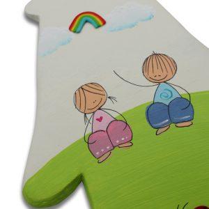 חמסה מעוצבת - ילדה וילד מאושרים