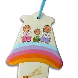 חמסה מעוצבת - ילדים מתוקים על קשת צבעונית