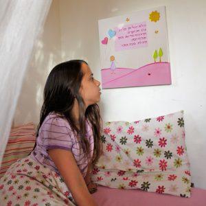 תמונת יודאיקה עבודת יד – ילדה מתוקה