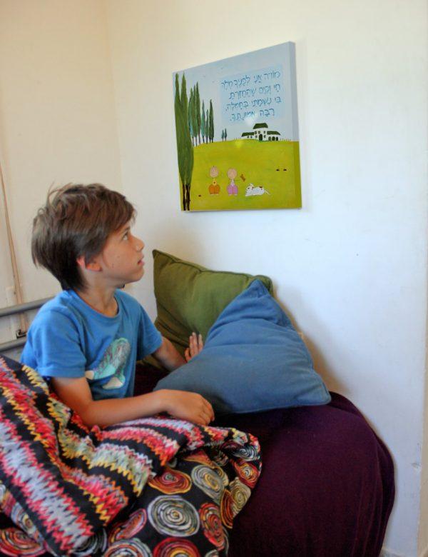 תמונת יודאיקה 'ברכת הבנים' בעיצוב ברושים