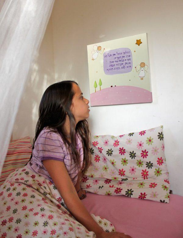 תמונת המלאך הגואל מעוצב לחדר ילדות – פיות קסומות