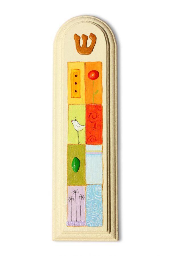 מזוזה מעוצבת איורי יודאיקה צבעוניים
