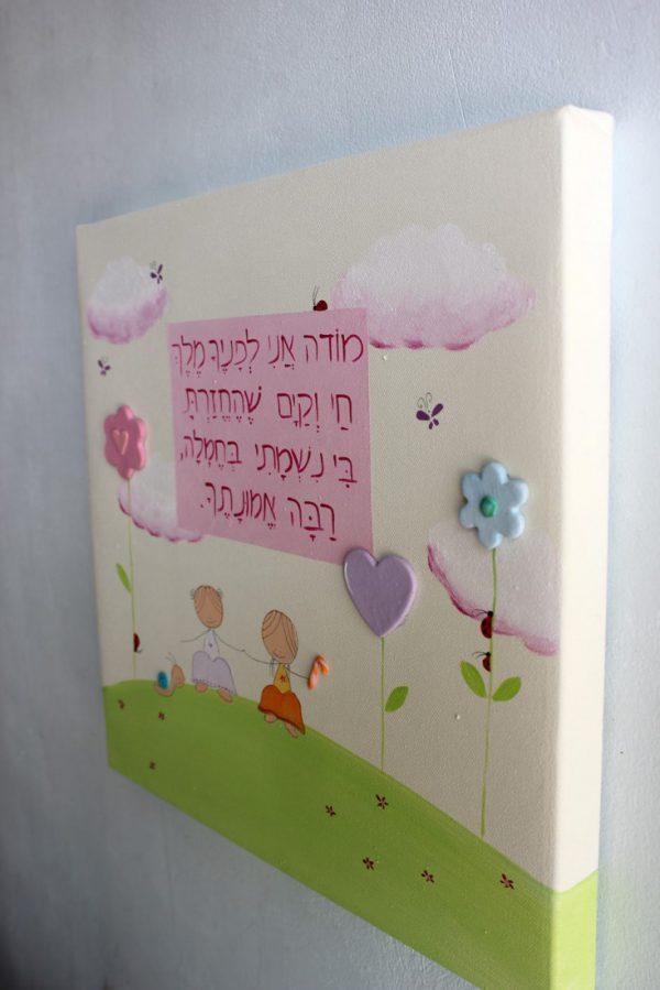 תמונת יודאיקה לחדר ילדות – פרחים עדינים