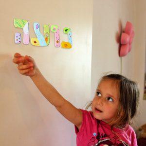 אותיות מעוצבות לדלת חדר ילדים. שם הילד מעוצב.