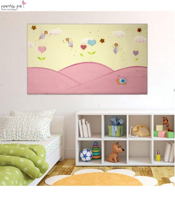 תמונה לחדר ילדות – פיות, פרחים ולבבות