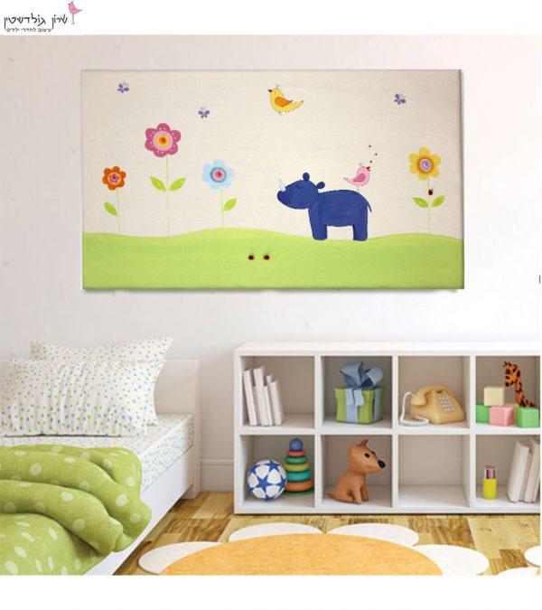 תמונה מעוצבת לחדר ילדים – היפופוטם ופרחים