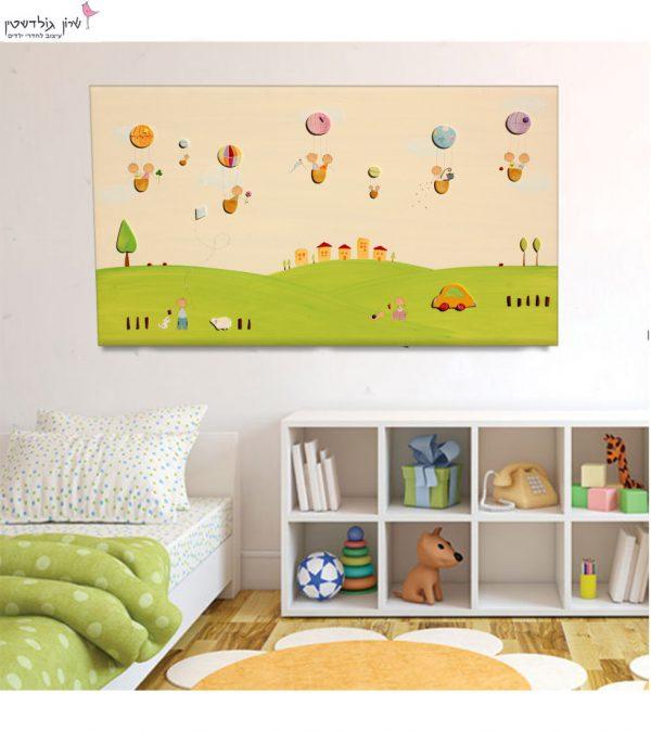 תמונה לחדר ילדים – כדורים פורחים צבעוניים