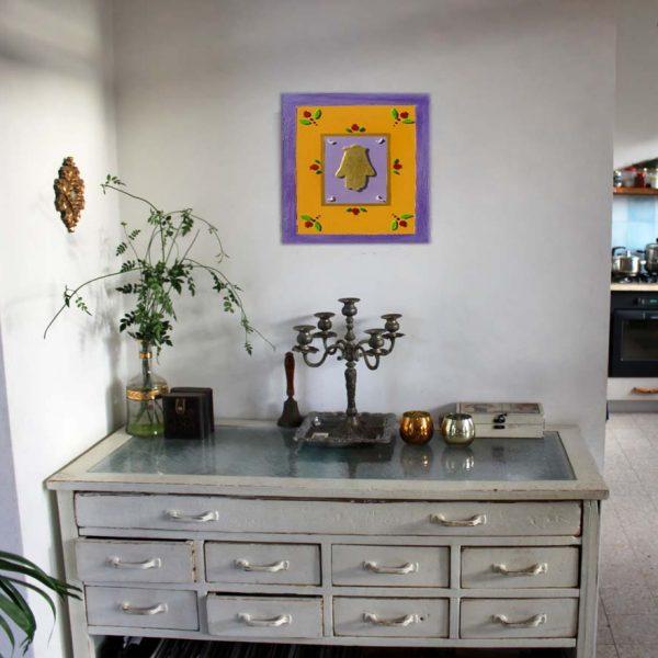 ברכת הבית בעיצוב לחמסה ורימונים