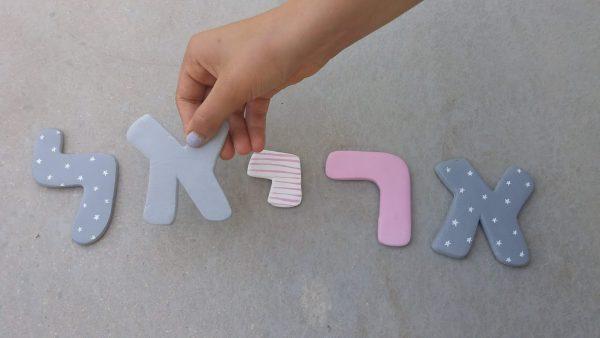 אותיות לחדר תינוקות בגווני ורוד/אפור/לבן 2