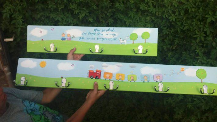 חדש!! - מתנה לגננת ולגן הילדים 4