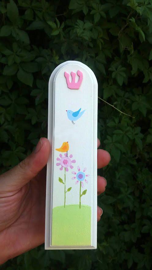 מזוזה לחדר ילדות דגם ציפורים ופרחים 1