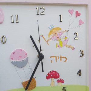 שעון לחדר ילדות - הפיה לילי ולבבות ורודים 3