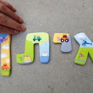 אותיות לחדר ילדים בעיצוב כלי תחבורה 7
