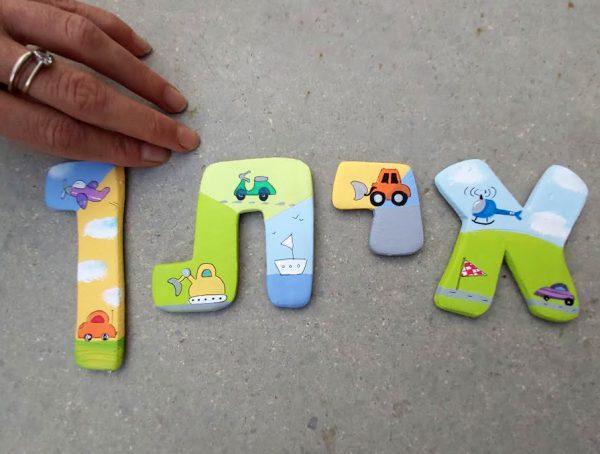 אותיות לחדר ילדים בעיצוב כלי תחבורה 3