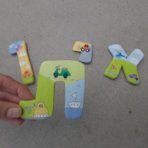 אותיות לחדר ילדים בעיצוב כלי תחבורה 5