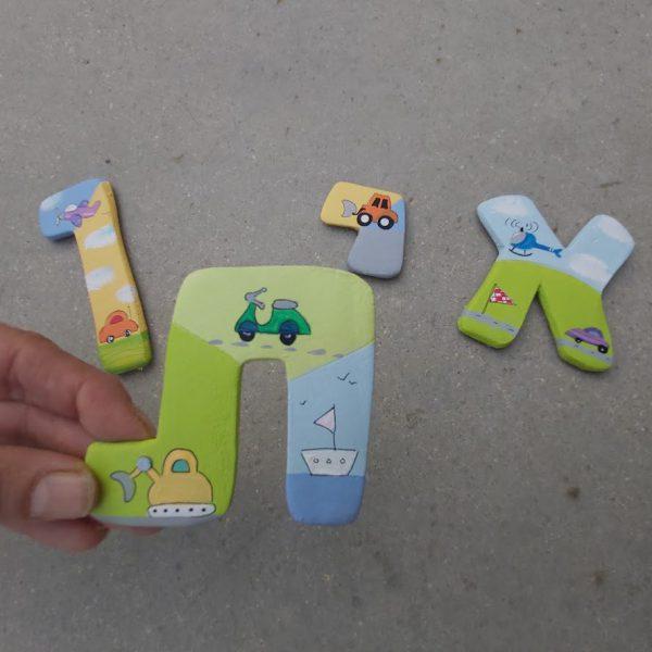 אותיות לחדר ילדים בעיצוב כלי תחבורה 1