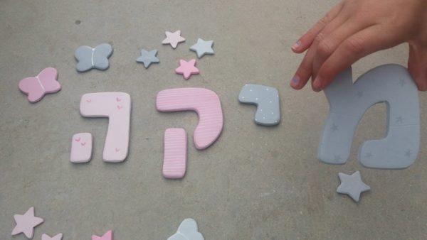 אותיות פרפרים וכוכבים לחדר ילדים 1