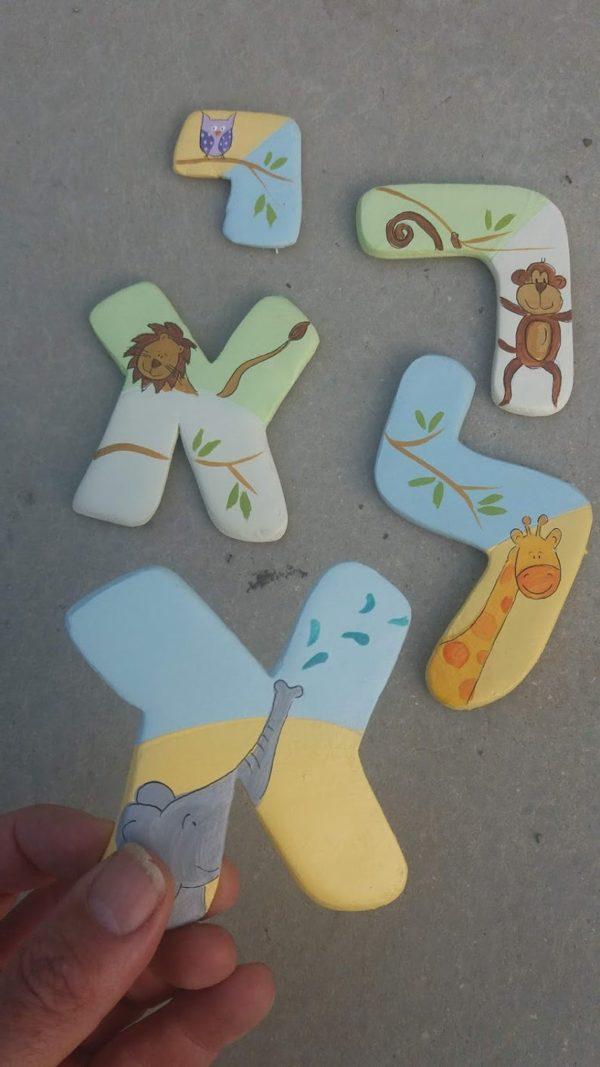 אותיות מתוקות לחדר ילדים. דגם: פיל, אריה, קוף, ג'ירף 1