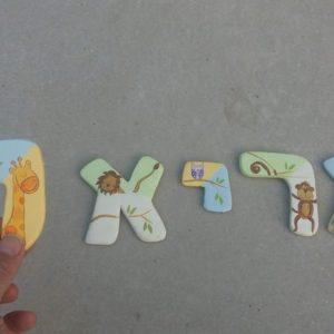 אותיות מתוקות לחדר ילדים. דגם: פיל, אריה, קוף, ג'ירף 3