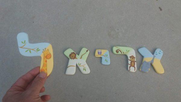 אותיות מתוקות לחדר ילדים. דגם: פיל, אריה, קוף, ג'ירף 2