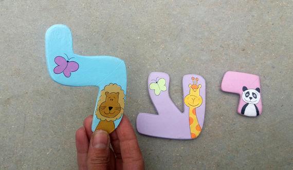 אותיות דקורטיביות לחדר ילדות. דגם: חיות בגווני פסטל 1