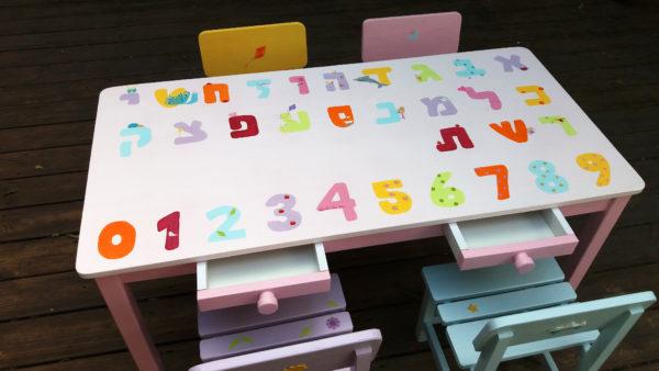 שולחן וכסאות לפעוטות- דגם: אותיות ומספרים 1