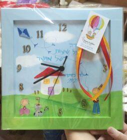 שעון קיר לגן ילדים